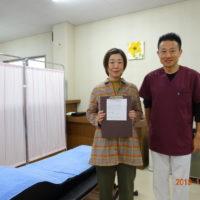 上田市にお住いの50歳代女性で膝痛のT.Tさま